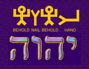 YHWH_Picto-Hebrew_2