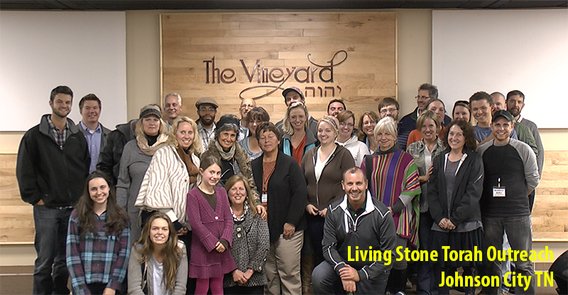 Living-Stone-Torah-Outreach