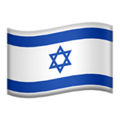 israel flag small